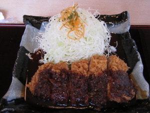 Misokatsu