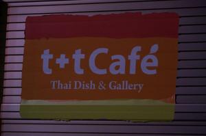 Ttcafe_live_2012_9