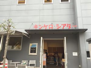 20160425_21_27_30